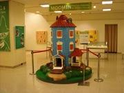 ムーミンの家