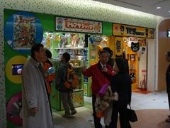 テレアサショップ・TBS STORE