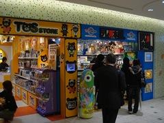 TBS STORE・テレ東本舗