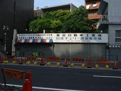 北参道駅周辺