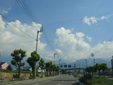 県道11号線