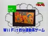 HIP FLIP