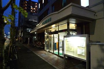 台東区立石浜図書館