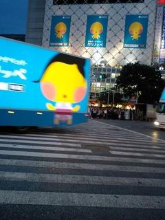 クリノッペの宣伝トラック1