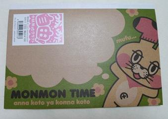 MONMON TIMEのノート