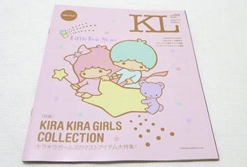 KL Vol.9