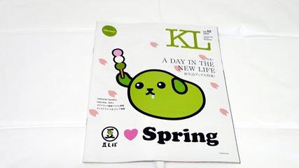 KL Vol.10