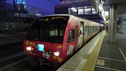 アンパンマン列車ドキンちゃん号1
