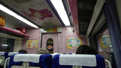 アンパンマン列車ドキンちゃん号3