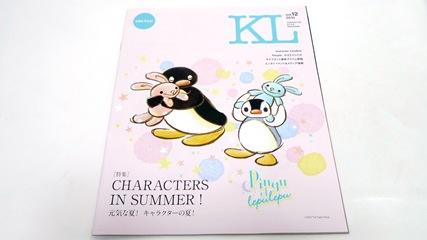 KL Vol.12