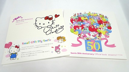 Sanrio 50th Anniversary Official book