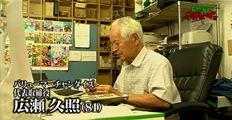 社長の広瀬久照さん