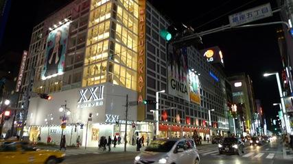 松坂屋銀座店