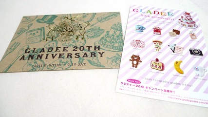 GLADEE 20TH ANNIVERSARY案内