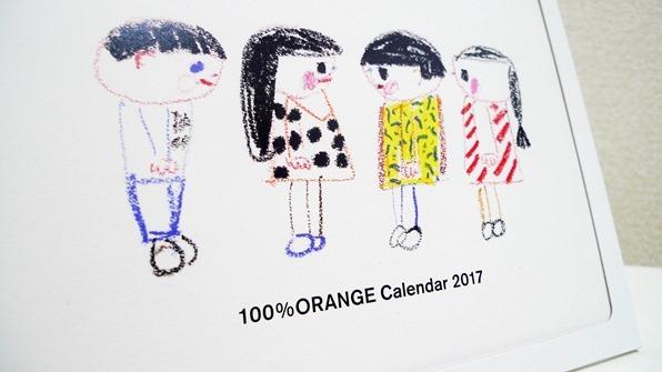 100%ORANGEカレンダー
