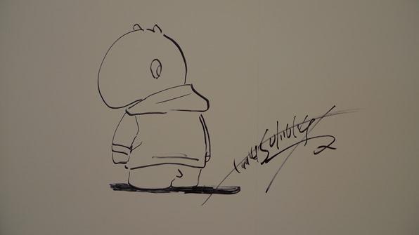 増村十七さんのサイン