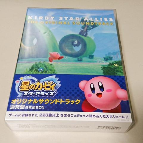 星のカービィ スターアライズ オリジナルサウンドトラック
